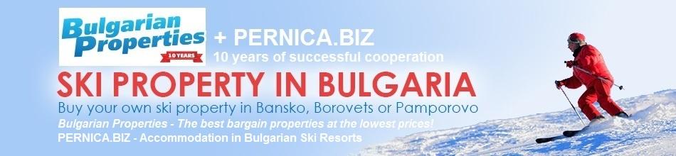 Болгарские недвижимости в горах - Bulgarian Properties in Mountains