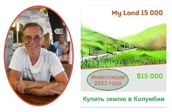 Профиль My Trees + фото. Zdenek Pernica (Зденек Перница)